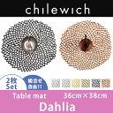 DAHLIA ダリア 2枚セットchilewich チルウィッチ テーブルマット クリスマス お正月準備
