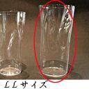 ビールグラス ビアグラス ビアグラス 人気うすはり SHIWA タンブラー LLサイズ【松徳硝子】 冬こそ楽しいインテリア 私に効く部..