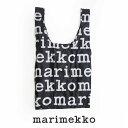 marimekko マリメッコ Marilogoスマートバッグ 52209-2-48854【RCP】
