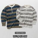 【kids】DENIM DUNGAREE デニムダンガリー ...