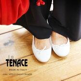 *【SALE対象外】【2016SS】【送料無料】La TENACE ラテナーチェ ホワイトレザーバレエシューズ 882(VITELLO GALAXY)【RCP】