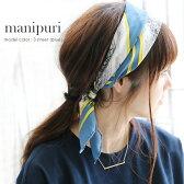 +【SALE対象外】【送料無料】manipuri マニプリ シルクバンダナスカーフ【RCP】