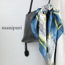 o【SALE対象外】【送料無料】manipuri マニプリ シルクバンダナスカーフ【RCP】