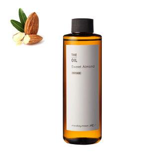 甜杏仁油煉油廠 / 200 毫升 * * 高評級評論 5.00 * * 手工化妝品,化妝品,手工皂和肥皂,原材料和材料,承運人油