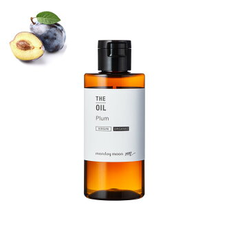 Organic & raw prune oil, Virgin, 50 ml