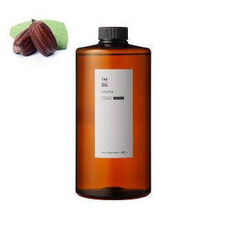 荷荷巴油和有機 / 1000 毫升 * * 霍霍巴油賣在大多數 * * 高評級評論 4.72 * * 手工化妝品,化妝品,手工皂和肥皂,原材料和材料,承運人油