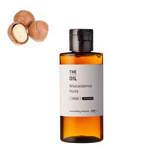 Organic & raw macadamia nut oil, Virgin, 50 ml