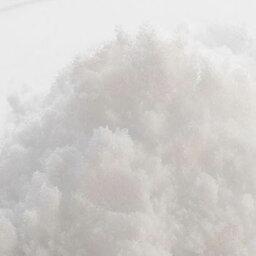 【メール便182円】MSM原末/20g エイジングケア 原液パウダー ほうれい線 肌の弾力低下を解決 ハ<strong>リアップ</strong> はり スキンケア 化粧品 エイジングケア 肌 化粧水 美容液 クリーム 乳液 手づくり 手作り コスメ 原料 材料 原材料
