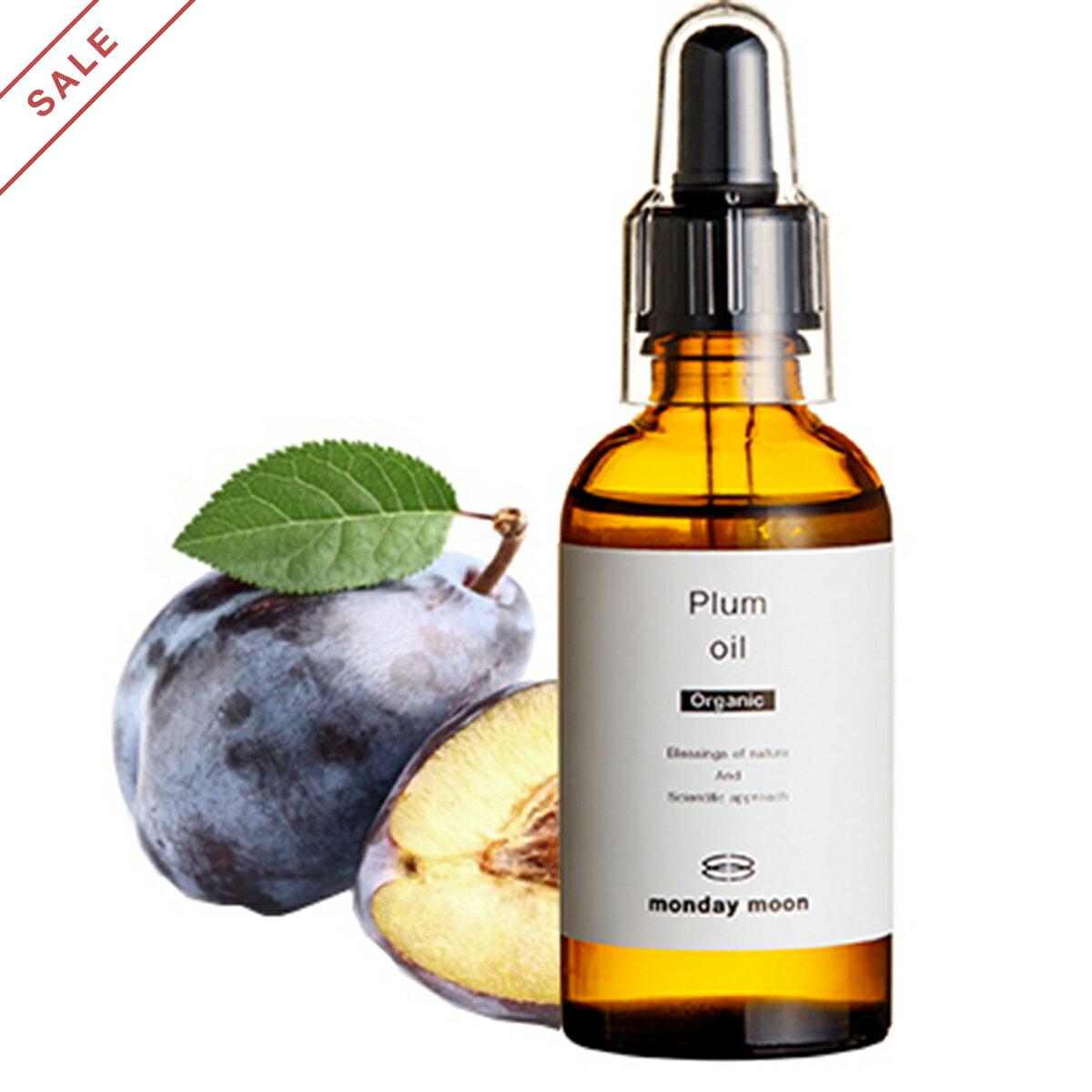 Organic & raw prune oil, Virgin, 50 ml