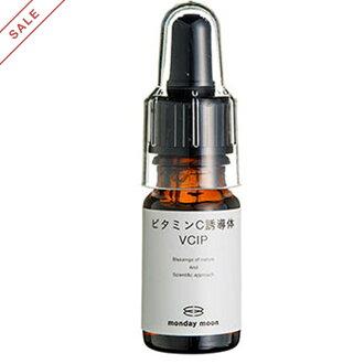 New fat soluble vitamin C derivative ( VCIP ) / 10 g