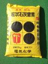 粒状石灰窒素(国産) 20kg