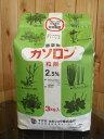カソロン粒剤2.5 [3kg]