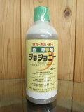 グリホサート41%液剤 ジョジョニー 500ml