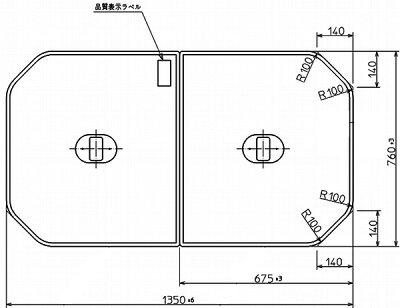 TOTO浴室関連器具ふろふたポリバス2枚1350×760mmPCF1400