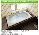 INAX 保温浴槽 シャイントーン浴槽●サーモバスS【新商品】 ゴム排水栓仕様和洋折衷タイプ 1300サイズ●エプロンなしVBND-1300