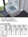 TOTO バスタブ・浴槽 洗い場付き浴槽ポリバス 1150サイズ #NW1ホワイトPA20【smtb-k】【w3】
