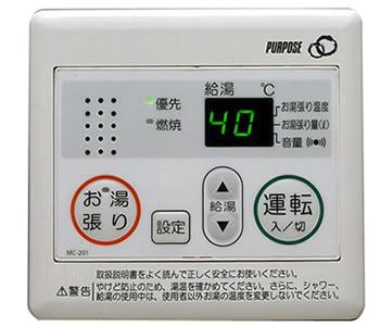 高木産業 ガス給湯器 パーパスGSシリーズ対応リ...の商品画像