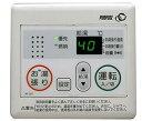 高木産業 ガス給湯器 パーパスGSシリーズ対応リモコン お湯張りオートストップタイプ201シリーズ 台所リモコン MC-201