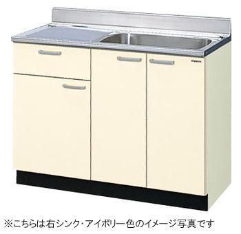 サンウェーブ キッチン 木製キャビネットGKシリーズ 流し台(1段引出し) 間口110cmGKF-S-110SYN・GKW-S-110SYN
