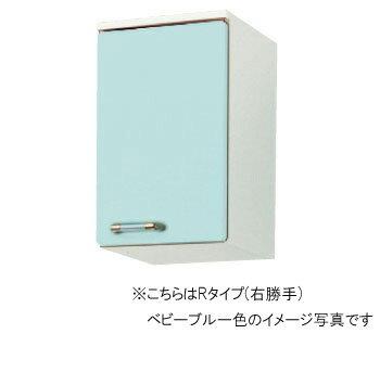 サンウェーブ キッチン セクショナルキッチンGP2シリーズ 吊戸棚(高さ50cm) 間口30cmGPB-2A-30F・GPL-2A-30F
