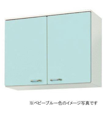 サンウェーブ キッチン セクショナルキッチンGP2シリーズ 吊戸棚(高さ70cm) 間口90cmGPB-2AM-90・GPL-2AM-90