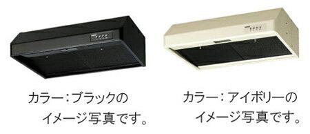 クリナップ キッチン 共通機器 レンジフード平型レンジフード 間口75cm RH-75HB【smtb-k】【w3】