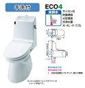 LIXIL(リクシル) INAX アメージュZ シャワートイレ一体型●Z2Tグレード●手洗いあり●ECO4 大4L、小3.3L●床排水 排水芯200mm●フルオート便器洗浄_BC-Z10ST+DT-Z182T_