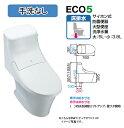 LIXIL(リクシル) INAX アメージュZA シャワートイレ一体型●手洗いなし●ECO5 大5L、小3.8L●床排水 排水芯200mm_BC-ZA20S+DT-ZA251_