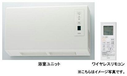TOTO 壁掛け浴室乾燥暖房機 200Vタイプ●換気扇連動タイプTYR620