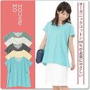 オーガニックシンプルT モーハウス 春夏 半袖 Tシャツ 授乳服 日本製 オーガニックコットン