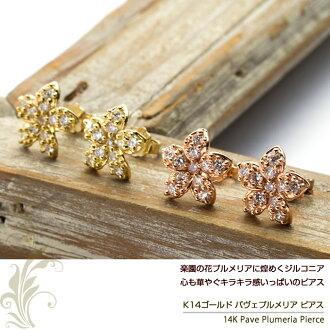 夏威夷的珠寶耳環 K14 粉紅色鋪平道路雞蛋青少年拉免費夏威夷夏威夷珠寶首飾盒與