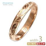 ハワイアンジュエリー リング 指輪 K14 ピンクゴールド ピンキーリング 幅3mm 刻印無料 送料無料 ケース付 あす楽