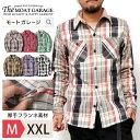 【200円クーポン】 ネルシャツ メンズ アメカジ 長袖 | 大きいサイズ シャツ ワークシ