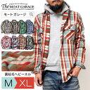 【4倍ポイント】【送料無料】 ネルシャツ メンズ 長袖 | チェックシャツ 厚手 アメカ