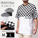 ショッピング2021ss メッシュTシャツ