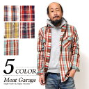モートガレージ 裏起毛厚手ネルシャツ チェックシャツ メンズ コットン 全6色 M-XL
