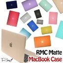 MacBook ケース macbook air 13 pro 13 pro 16 Air Pro Retina 11 12 13 15 16インチ 2020 2019 年発売 Touch Bar 搭載モデル 2018 Pro Air 11インチ 13インチ Air13 Pro13 Pro15 Pro16 12インチ マット ハード シェル マックブック ケース 《全17色 マット加工》 RMC