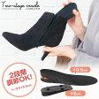 ムートンブーツ ブーツ レディース ショート インヒール ぺたんこブーツもこっそり脚長美脚♪3.5cm⇔5.5cmの2段階調節可!シークレットインソール/レディース[H485]【入荷済】