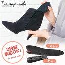 ムートンブーツ ブーツ レディース ショート インヒール ぺたんこブーツもこっそり脚長美脚♪3.5cm⇔5.5cmの2段階調節可!シークレットインソール/レディ...