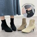 ソックスブーツ レディース ブーツ 2TYPEソックスブーツ [I1872] レディース 靴 シューズ チャンキーヒール ピンヒール ショートブーツ..