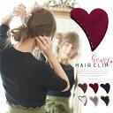 いつものヘアスタイルにフェミニンなアクセントを!2typeか...