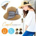 UV UVカット 帽子 手軽に持ち運べて、気軽に洗える。リボ...