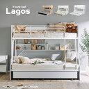 [下段セミダブル] スライド 三段ベッド 3段ベッド Lagos(ラゴス) 2色対応 キャスター付き 収納ベッド 親子ベッド 親子二段ベッド 親子2段ベッド 親子三段ベッド 親子3段ベッド 子供用ベッド 木製 スチール 子供部屋 おしゃれ (大型)
