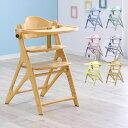 ショッピングダイニングチェア [割引クーポン配布中] ベビーチェア AFFEL CHAIR(アッフルチェア) 6色対応 ベビーチェアー チェア チェアー イス 子供用 ダイニングチェア いす 椅子 木製 赤ちゃん キッズチェア 可愛い かわいい