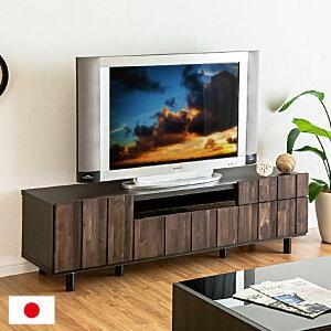 [国産/55V型まで対応] テレビボード RESE(レセ) 145幅