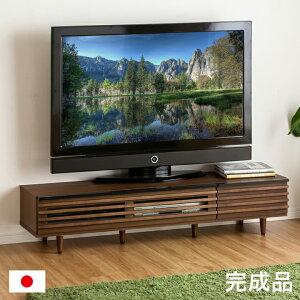[日本製/60V型まで対応] テレビボード LEON(レオン) 1