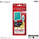 Type-C 充電器 ACアダプター Switch Switch Lite VTS100TU 【2001】VietopS AC アダプター Mini 折りたたみ式プラグ 1.5m ターコイズエ..