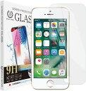 iPhone SE 保護フィルム iPhoneSE ガラスフィルム iPhone5 iPhone5s フィルム iPhone5c 液晶フィルム 透明 日本製ガラス 9H 指紋防止 気泡防止 ラウンドエッジ iPhone SE/5s/5c/5 フィルム 定形外