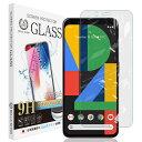 Google Pixel 4 XL 透明 ガラスフィルム 【貼付け失敗時 無料再
