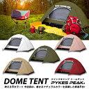 ソロテント 軽量 ソロキャンプ テント ドームテント ドーム...